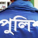 কুমিল্লার বরুড়ায় হৃদরোগে আক্রান্ত হয়ে এক কনস্টেবলের মৃত্যু