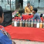 কুমিল্লায় চিকিৎসার নামে প্রতারণা: সর্বরোগের ঔষধ, বিফলে মূল্য ফেরত!