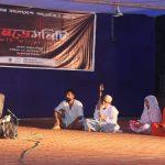 কুমিল্লা বিশ্ববিদ্যালয়ে নাটক 'ইনডেমনিটি' মঞ্চস্থ