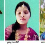 কুমিল্লায় যৌতুকের দাবিতে গৃহবধূকে হ ত্যা, স্বামী পলাতক