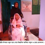 """নতুন ঘর পেল কুমিল্লার """"বীরঙ্গনা আফিয়া খাতুন"""""""