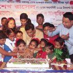 কুমিল্লায় শেখ রাসেল এর ৫৫-তম জন্মবার্ষিকী কুমিল্লায় পালিত
