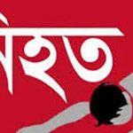কুমিল্লা নগরীতে অটোরিক্সার ধাক্কায় শিশুর মৃত্যু
