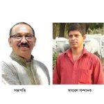 চৌদ্দগ্রাম উপজেলা আ'লীগের কমিটি ঘোষণা: সভাপতি সোবহান, সম্পাদক রহমত উল্লাহ্