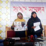 চৌদ্দগ্রামের যুবলীগ নেতা জামাল হত্যার ৪ বছর: প্রধান আসামি গ্রেফতার হয়নি এখনো