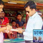 ব্রাহ্মণপাড়ায় ঢাকাই কাবাব ও ফুচকা হাউজকে ২৫ হাজার টাকা জরিমানা
