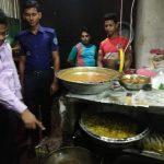 নগরীর কান্দিরপাড়ের  মির্নাভা হোটেলে অভিযান, ৮ হাজার টাকা জরিমানা