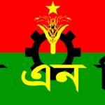 চৌদ্দগ্রাম বিএনপি'র রাজনীতি: ৪ মাসের আহ্বায়ক কমিটি আড়াই বছরেও পূর্ণাঙ্গ হয়নি