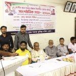 কুমিল্লায় জাতীয় ছাত্র সমাজের চট্টগ্রাম বিভাগীয় সাংগঠনিক সভা অনুষ্ঠিত