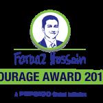 ফারাজ হোসেন সাহসিকতা পুরস্কার ২০১৯: সাহসী তরুণ হৃদয়ের সন্ধানে