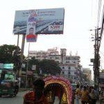 কুমিল্লা নগরীতে সড়কের ওপর বিলবোর্ড, ঘটতে পারে দুর্ঘটনা