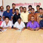 কুমিল্লা ফটো সাংবাদিক ফোরামের কমিটি গঠন: সভাপতি তাপস, সম্পাদক আশিক