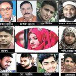 নুসরাত হত্যা: ১৬ ফাঁসির আসামিকে আনা হতে পারে কুমিল্লা কারাগারে