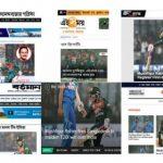 'ভাঙাচোরা দল বাংলাদেশ এখন সিরিজ জেতার গন্ধ পাচ্ছে'— আনন্দবাজার পত্রিকার খোঁচা