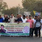 দাউদকান্দি উপজেলা আওয়ামী মুক্তিযোদ্ধা প্রজন্মলীগের মানব বন্ধন