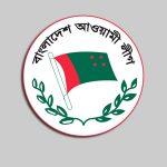 কুমিল্লায় আ'লীগ নিয়ন্ত্রণ করছে যেসব বিএনপি-জামায়াত-ফ্রীডম পার্টির সাবেক নেতারা