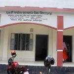 বরুড়ায় স্কুল শিক্ষকের স্বপ্নে গড়া উচ্চ বিদ্যালয়টি এমপিওভুক্ত হলো