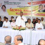 কুমিল্লায় বিএনপির বিক্ষোভ সমাবেশ অনুষ্ঠিত