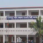 দাউদকান্দির হাসানপুর কলেজ ছাত্র-সংসদ নির্বাচন স্থগিত