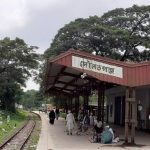 কুমিল্লায় এক যুগে বন্ধ ১৩ রেলস্টেশন