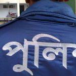 কুমিল্লায় ট্রাক চাপায় পুলিশ সদস্য নিহত