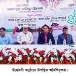 বরুড়ায় আল-আকসা ইসলামিক স্কুল এন্ড মাদ্রাসার উদ্বোধন