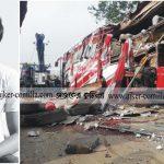 কুমিল্লা মহাসড়কে স্টারলাইন বাসের বেপরোয়া গতি অব্যাহত , প্রাণ গেল যাত্রীর