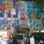 আজ কুমিল্লা উত্তর জেলা আওয়ামী লীগের ত্রি-বার্ষিক সম্মেলন