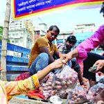 আজ থেকে কুমিল্লায় ৪৫ টাকায় পেঁয়াজ বিক্রি করবে টিসিবি
