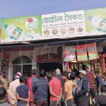 কুমিল্লার দুই রেস্তোরাকে ১৪হাজার টাকা জরিমানা করেছে ভ্রাম্যমান আদালত