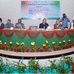 কুমিল্লা গার্ডেনার্স সোসাইটির আয়োজনে ছাদ কৃষি বিষয়ক কর্মশালা অনুষ্ঠিত