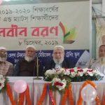 কুমিল্লা আইএইচটি এন্ড ম্যাটস- এ নবীন বরণ অনুষ্ঠিত