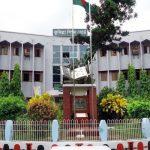 কুমিল্লায় জেএসসিতে শতভাগ পাস করেছে ২৩৯টি শিক্ষা প্রতিষ্ঠান