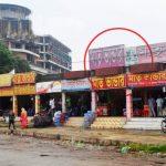 কুমিল্লার মাতৃ ভান্ডার, নাকি মাতৃ ভান্ডারের কুমিল্লা