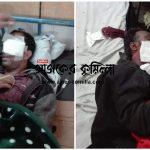 কুমিল্লার গলিয়ারা ইউপি নির্বাচন; ৫ জন গুলিবিদ্ধসহ ৭ জন আহত
