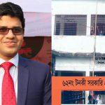 কুমিল্লায় সেরা ইউএনও অভিষেক দাশ, শ্রেষ্ঠ বিদ্যালয় টনকী