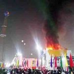 ঢাকা আন্তর্জাতিক বাণিজ্যমেলায় আগুন