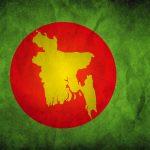 বাংলার জাতীয় সংগীত বেজে উঠল পাকিস্তানের মাটিতে