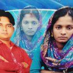 চৌদ্দগ্রামে প্রবাসীর স্ত্রীর রহস্যজনক মৃত্যু