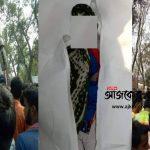 কুমিল্লায় স্কুল থেকে বাড়ি ফেরার পথে লাশ হল শিশু সাকিবা