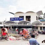 নানা সমস্যায় জর্জরিত কুমিল্লা রেলওয়ে স্টেশন, যাত্রীদের ভোগান্তি