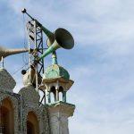 কুমিল্লায় মসজিদের মাইকে ঘোষণা দিয়েই আত্মহ'ত্যা