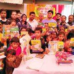 নগরীর তেলিকোনায় মহানগর মডেল স্কুলে বই উৎসব অনুষ্ঠিত