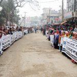 মুরাদনগরে যুবলীগ নেতা সাধন হত্যার প্রতিবাদে মানববন্ধন