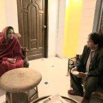 সেলিমা আহমেদ মেরী এমপি'র সাথে জার্মান প্রবাসী হেলালের সৌজন্য সাক্ষাৎ