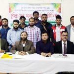 নিরাপদ খাদ্য ও ভোগ্যপণ্য আন্দোলন' কুমিল্লা জেলা আহবায়ক কমিটির পরিচিতি সভা অনুষ্ঠিত
