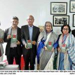 'জয় বাংলা' ও 'বঙ্গবন্ধু: স্মৃতি সত্তা ভবিষ্যৎ'-এর গ্রন্থ উন্মোচন করলেন প্রধানমন্ত্রী শেখ হাসিনা