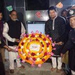 বুড়িচংয়ে যথাযথ মর্যাদায় আন্তর্জাতিক মাতৃভাষা ও শহীদ দিবস উদযাপন