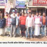 কুমিল্লার বাগমারা বাজারে সিএনজি শ্রমিকদের মানববন্ধন