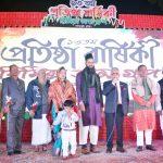"""কালিয়াজুরী রিমিক্স ডান্স গ্রুপ"""" ১৩ তম বর্ষপূর্তি উৎসব- ২০২০ অনুষ্ঠিত"""
